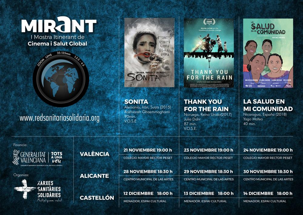 'Mirant', la I Muestra itinerante de cine y salud global de la Comunitat Valenciana
