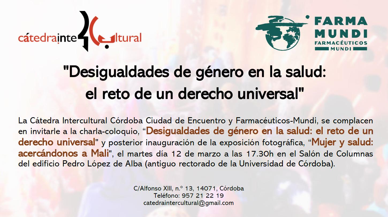 Farmamundi y la Universidad de Córdoba organizan una exposición de fotografía sobre la mujer en Malí